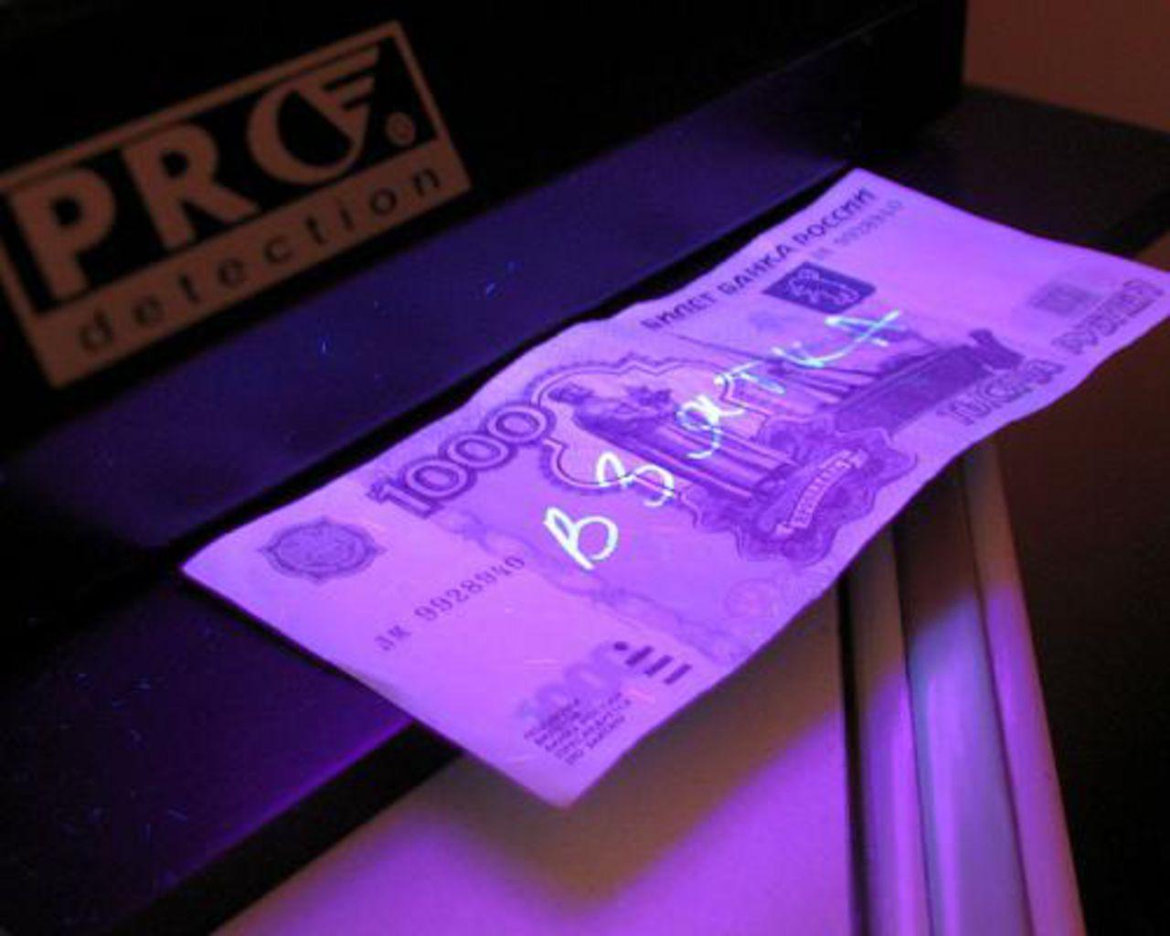 Секс за деньги в липецке 7 фотография